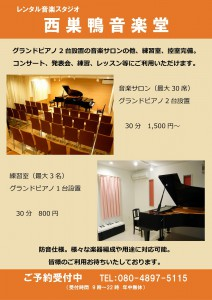 nishion rental 22